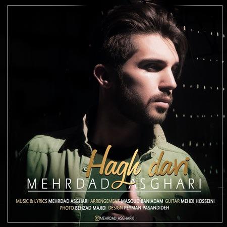 Mehrdad Asghari Hagh Dari Cover Music fa.com دانلود آهنگ مهرداد اصغری حق داری