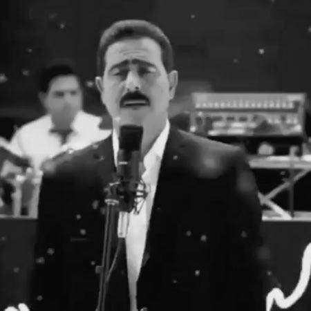 Mohammad Amiri Feragh Music fa.com دانلود آهنگ قبله گاه عاشقانم وای وای محمد امیری