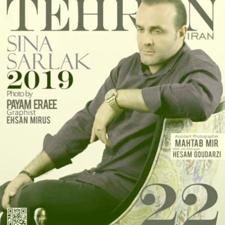 Sina SarLak Eshgh Yani Music fa.com دانلود آهنگ عشق یعنی سینا سرلک