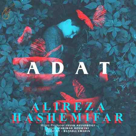 Alireza Hashemifar Adat Cover Music fa.com دانلود آهنگ علیرضا هاشمی فر عادت