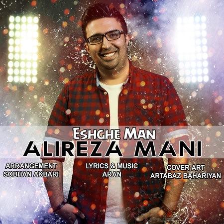 Alireza Mani Eshghe Man Cover Music fa.com دانلود آهنگ علیرضا مانی عشق من
