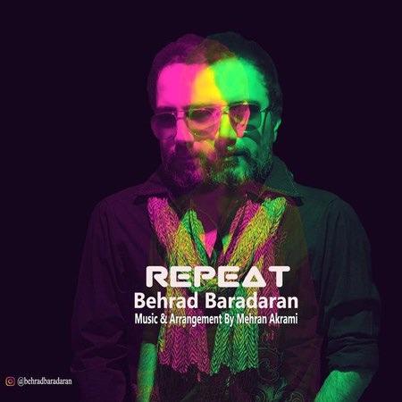 Behrad Bardaran Tekrar Cover Music fa.com دانلود آهنگ بهراد برادران تکرار
