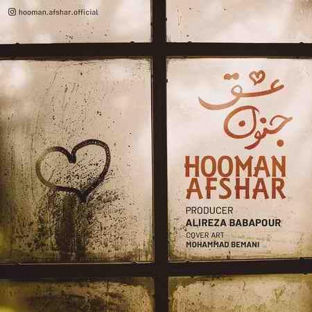 Hooman Afshar Jonoune Eshgh Cover Music fa.com دانلود آهنگ هومن افشار جنون عشق