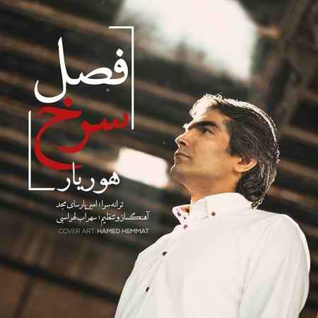 Horyar Fasle Sorkh Cover Music fa.com دانلود آهنگ هوریار فصل سرخ