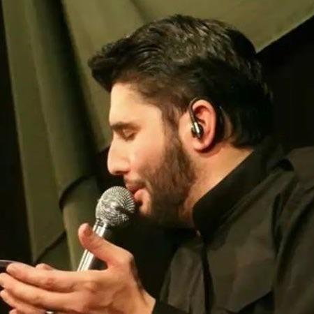 Hossein Sharifi Fazaye Dele Man Music fa.com دانلود نوحه فضای دل من حسین شریفی