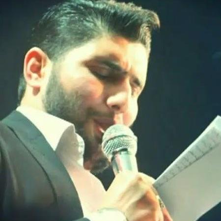 Hossein Sharifi Zire Baroon Asemoon Hamishe Hormat Dare Music fa.com دانلود مداحی زیر بارون آسمون همیشه حرمت داره حسین شریفی