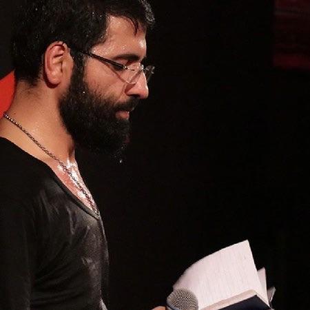 Hossein Sibsorkhi Dobare Hale Ghalbamo Negat Avaz Kard Music fa.com دانلود مداحی دوباره حال قلبمو نگات عوض کرد حسین سیب سرخی