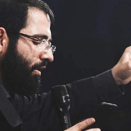 Hossein Sibsorkhi Ya Khaleghe Kole Gham Music fa.com دانلود مداحی یا خالق کل غم حسین سیب سرخی