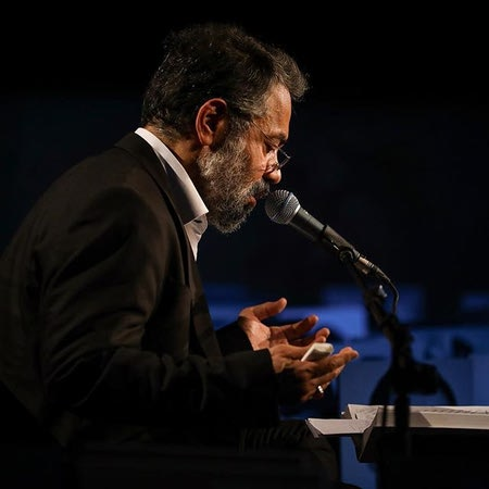 Mahmood Karimi Che Fatemiyei Shod Music fa.com دانلود مداحی چه فاطمیه ای شد امسال محمود کریمی