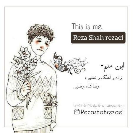 Reza Shah Rezaei In Manam Cover Music fa.com دانلود آهنگ رضا شاه رضایی این منم