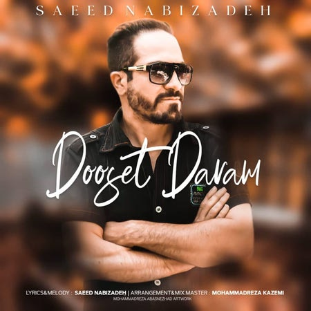 Saeid Nabizadeh Doostat Daram Cover Music fa.com دانلود آهنگ سعید نبی زاده دوستت دارم