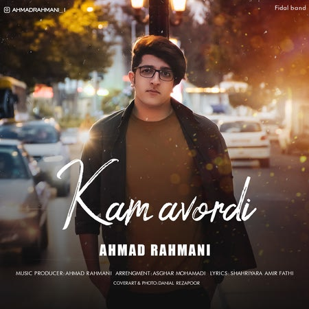 Ahmad Rahmani Kam Avordi Cover Music fa.com دانلود آهنگ احمد رحمانی کم آوردی