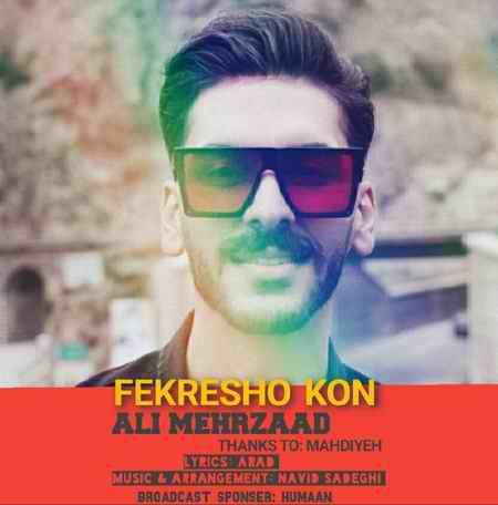 Ali Mehrzaad Fekresho Kon Cover Music fa.com دانلود آهنگ علی مهرزاد فکرشو کن