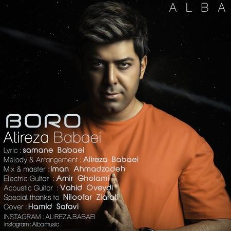 Alireza Babaei Boro Cover Music fa.com دانلود آهنگ علیرضا بابایی برو