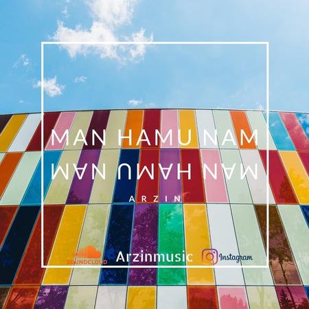 Arzin Man Hamoonam Cover Music fa.com دانلود آهنگ آرزین من همونم