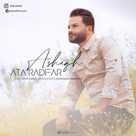 Ata Radfar Ashegh Cover Music fa.com دانلود آهنگ عطا رادفر عاشق