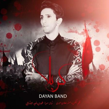 Dayan Band Karbala Cover Music fa.com دانلود آهنگ دایان بند کربلا