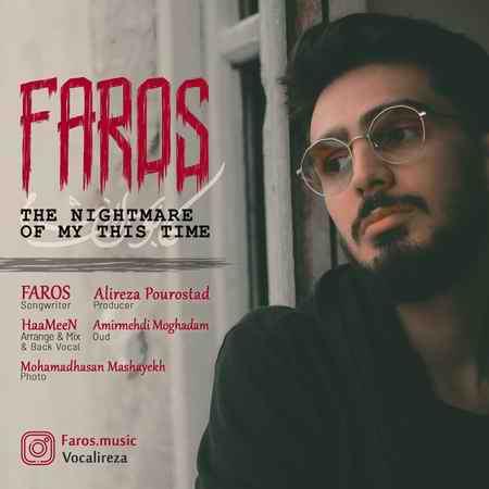 Faros Kaboos Cover Music fa.com دانلود آهنگ فاروس کابوس