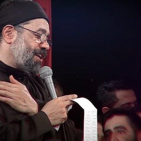 Mahmood Karimi Ahllan Va Sahlan Music fa.com دانلود مداحی اهلا و سهلا محمود کریمی