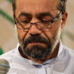 دانلود مداحی منی که از تولدم تو کشوری بزرگ شدم محمود کریمی