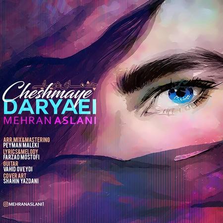 Mehran Aslani Cheshmaye Daryaei Cover Music fa.com دانلود آهنگ مهران اصلانی چشمای دریایی