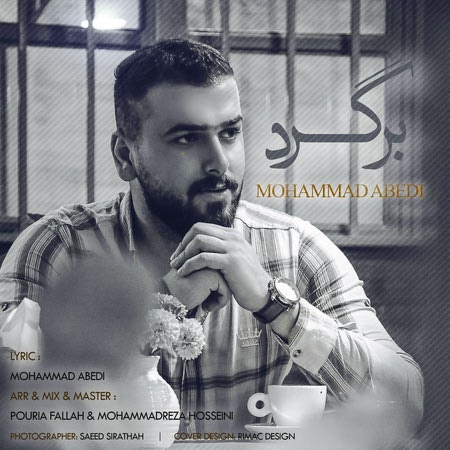 Mohammad Abedi Bargard Cover Music fa.com دانلود آهنگ محمد عابدی برگرد