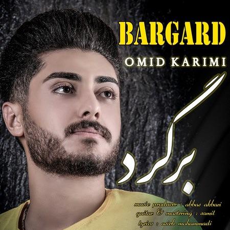 Omid Karimi Bargard Cover Music fa.com دانلود آهنگ امید کریمی برگرد