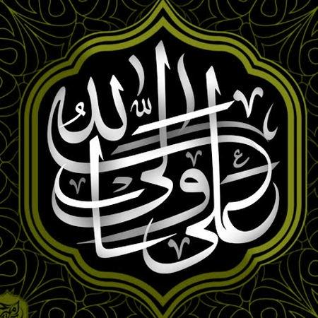 Seyed Jafar Tabatabaei Ghasam Be allah Music fa.com دانلود مداحی قسم به الله علی ولی الله سید جعفر طباطبایی
