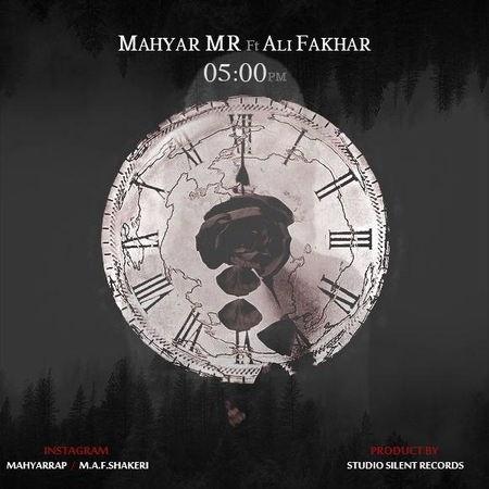 Mahyar MR Ft Ali Fakhar Saat 5 Cover Music fa.com  دانلود آهنگ مهیار ام آر و علی فخار ساعت 5