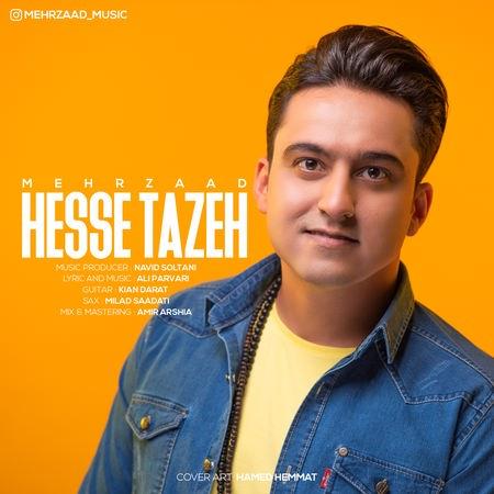 Mehrzad Hese Taze Music fa.com دانلود آهنگ مهرزاد حس تازه