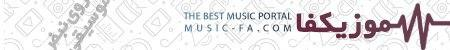 Musicfa دانلود آهنگ عماد طغرایی دلخورم