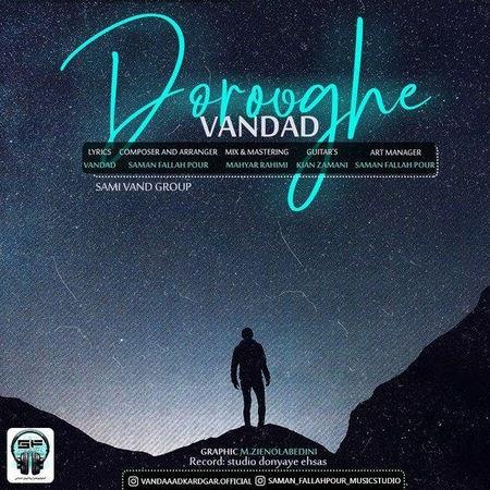Vandad Dorooghe Cover Music fa.com دانلود آهنگ ونداد دروغه