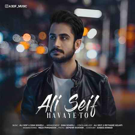 Ali Seif Havaye To Cover Music fa.com دانلود آهنگ علی سیف هوای تو