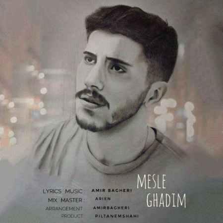 Amir Bagheri Mesle Ghadim Cover Music fa.com دانلود آهنگ امیر باقری مثل قدیم