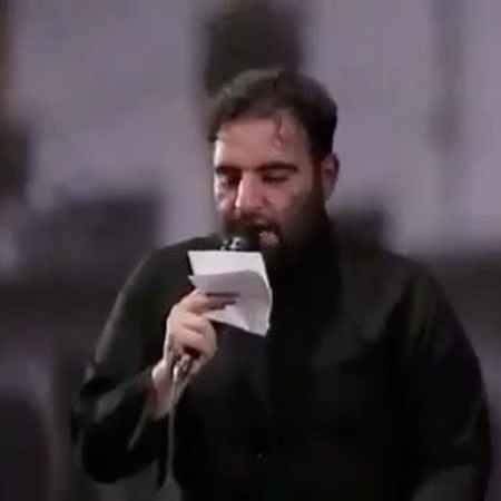 Amir Kermanshahi Darbedaram Music fa.com دانلود مداحی در به درم جایی رو دیگه ندارم که برم امیر کرمانشاهی