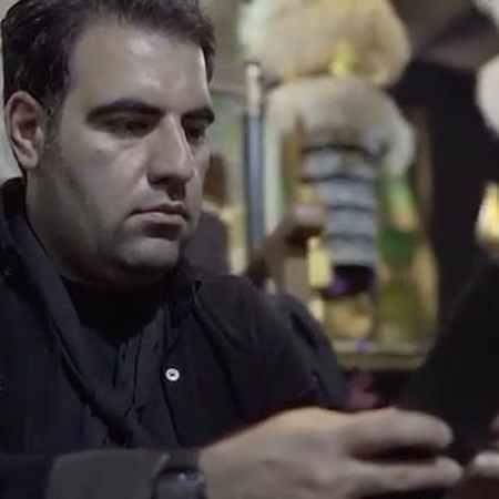 Amir Kermanshahi Tasavor Kon Arbaein Karbala Music fa.com دانلود نوحه تصور کن اربعین کربلا امیر کرمانشاهی
