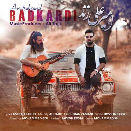 Amirali Zand Bad Kardi Cover Music fa.com دانلود آهنگ امیرعلی زند بد کردی