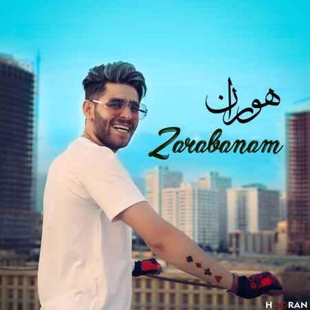 Hooran Zarabanam Cover Music fa.com دانلود آهنگ هوران ضربانم
