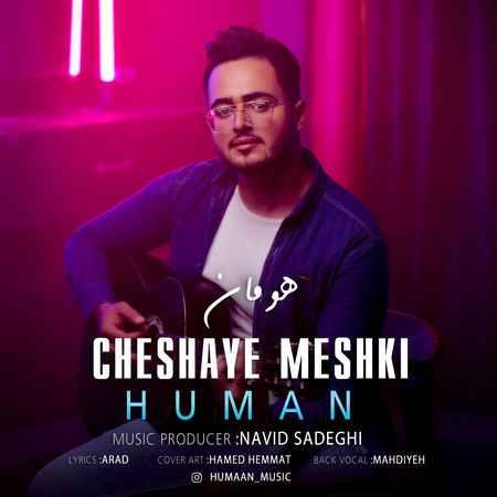 Human Cheshaye Meshki Cover Music fa.com دانلود آهنگ هومان چشای مشکی