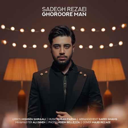 Sadegh Rezaei Ghoroure Man Cover Music fa.com دانلود آهنگ صادق رضایی غرور من