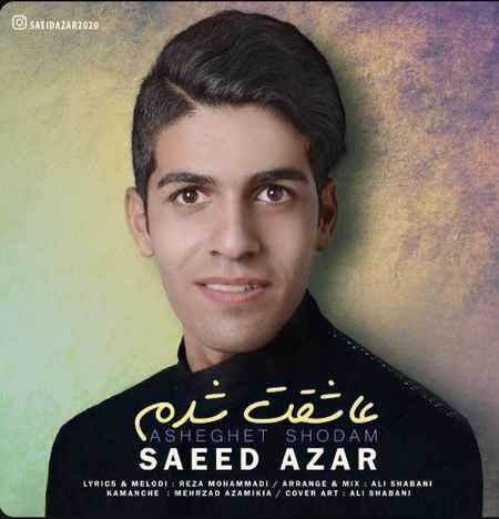 Saeid Azar Asheghet Shodam Cover Music fa.com دانلود آهنگ سعید آذر عاشقت شدم