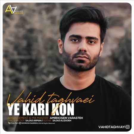 Vahid Taghvaei Ye Kari Kon Music fa.com دانلود آهنگ وحید تقوایی یه کاری کن