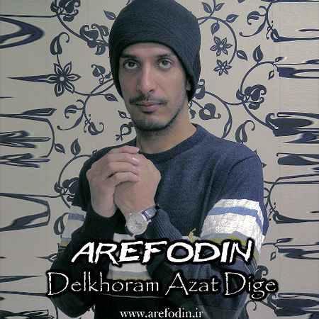 Arefodin Delkhoram Azat Dige Music fa.com دانلود آهنگ عارف الدین دلخورم ازت دیگه