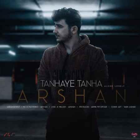Arshan Tanhaye Tanha Music fa.com دانلود آهنگ ارشان تنهای تنها