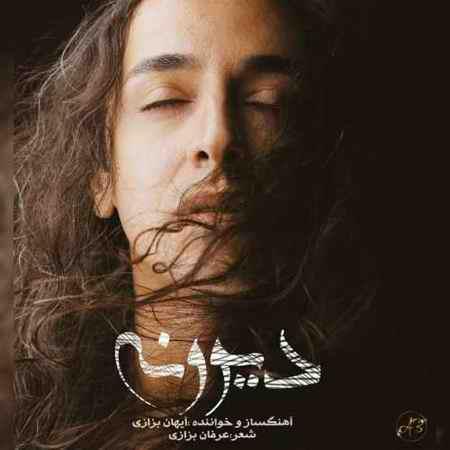 Ayhan Bazzazi Divoone Cover Music fa.com دانلود آهنگ آیهان بزازی دیوونه