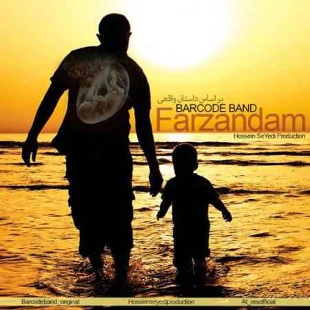 Barcode Band Farzandam Music fa.com دانلود آهنگ بارکد بند فرزندم
