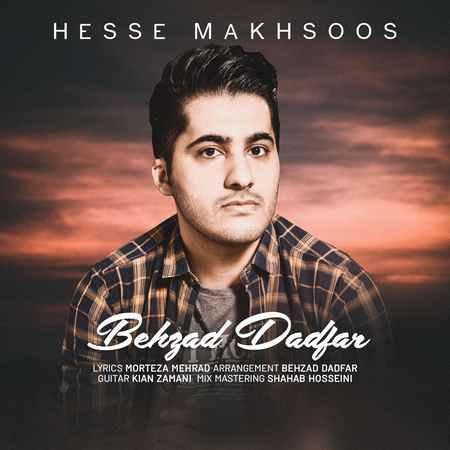 Behzad Dadfar Hese Makhsoos Cover Music fa.com دانلود آهنگ بهزاد دادفر حس مخصوص