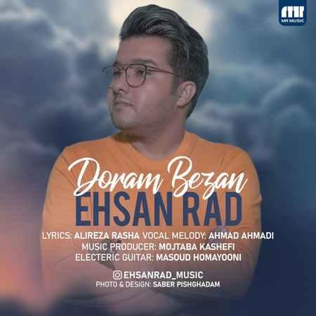 Ehsan Raad Doram Bezan Music fa.com  دانلود آهنگ احسان راد دورم بزن