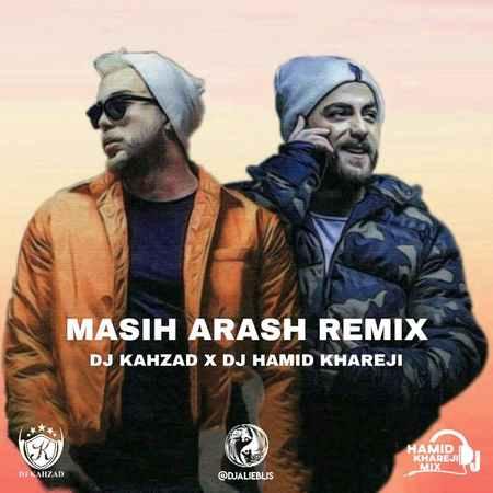Masih Arash Remix Man Mazerat Mikham Music fa.com دانلود ریمیکس مسیح و آرشمن معذرت میخوام