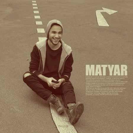 Matyar Bia Bargard Music fa.com دانلود آهنگ متیار بیا برگرد